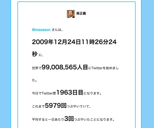 150509_c