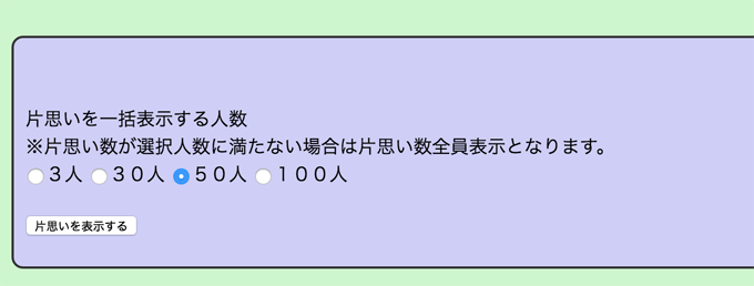160911_d