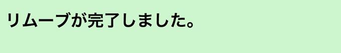 160911_f
