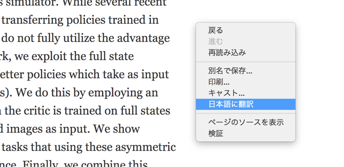 how-to-translate-arxiv-